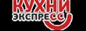 Кухни-Экспресс-logo