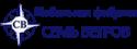 семь-ветров-logo-1