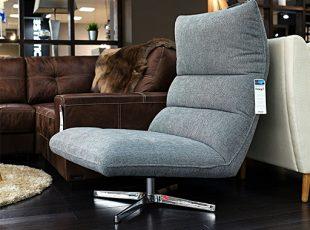 кресло-Spicy